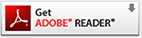 Adobe Reader ダウンロードページ
