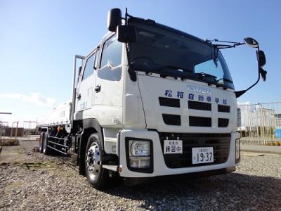 20141205大型車増車2