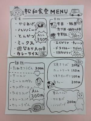 IMG_0099-1