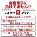 gakusei2016_130x130