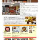 408食堂2016_s160